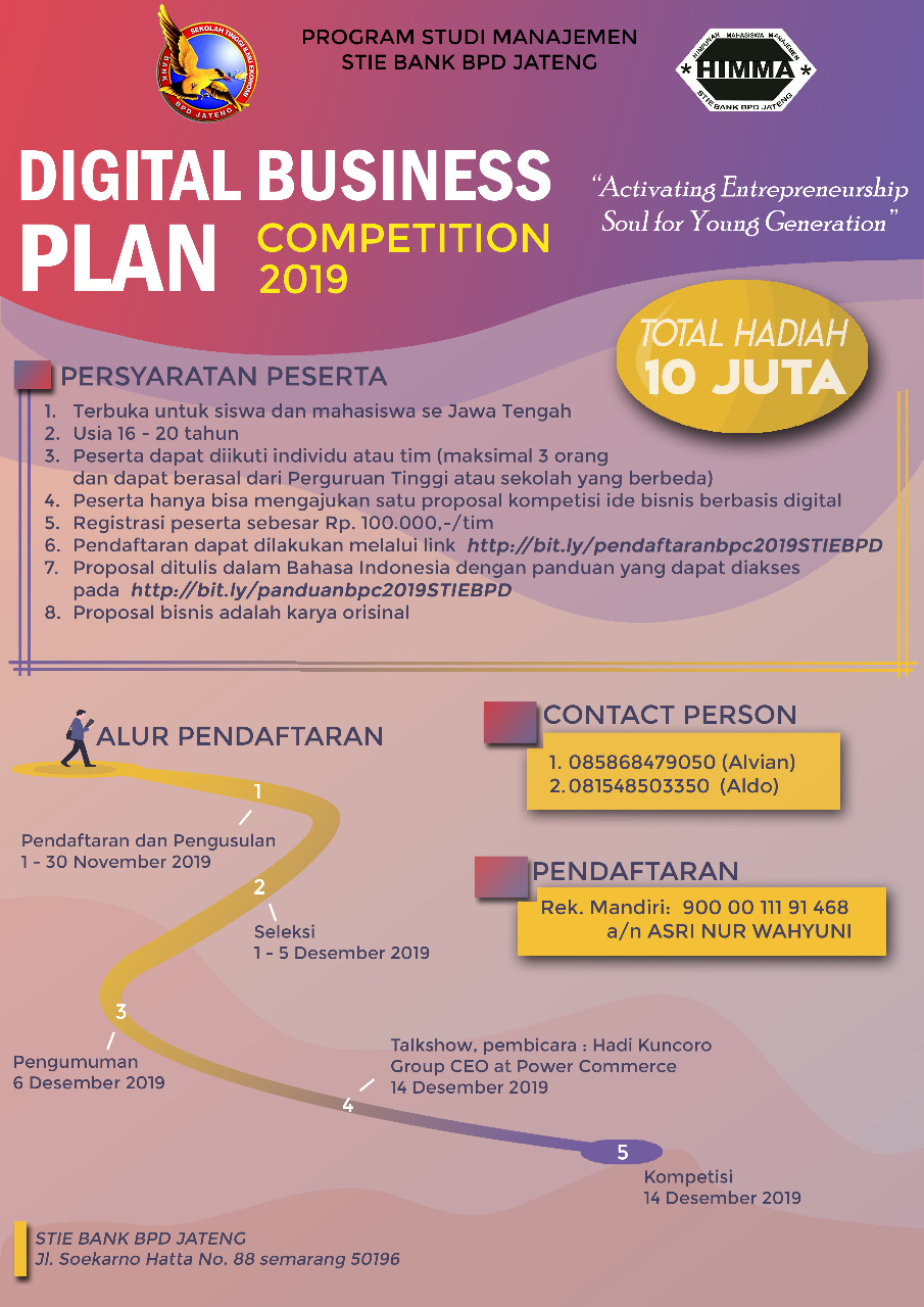 Digital Business Plan Competition 2019